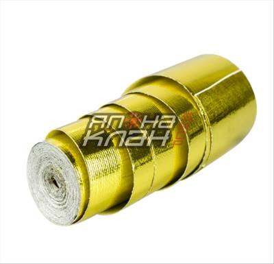 Термолента алюминизированная впускная самоклеющаяся 10м золотая