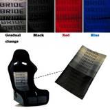 Ткань для сидений Bride серый градиент
