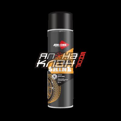 Блеск для шин (Без пены) Aim-One 650мл Аэрозоль TS-500
