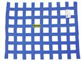 Сетка на окно Beltenick прямая WN-10 синяя